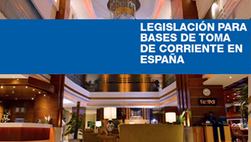 Legislacion bases tomas corriente_AFME