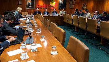 Reunión Alcalde Madrid CEIM